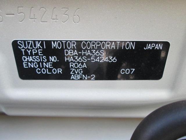 Fグレード 2型  5AGS車  純正CDプレイヤー装着車(29枚目)