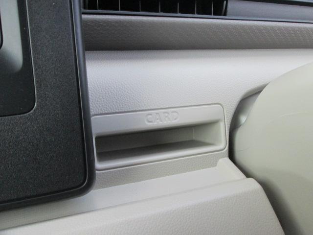 HYBRID FX 2型 セーフティーサポート装着車(20枚目)