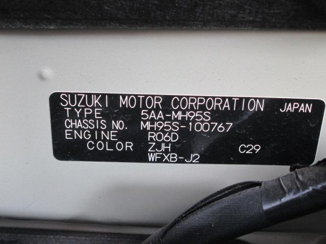 HYBRID FX 2型 セーフティーサポート装着車(50枚目)