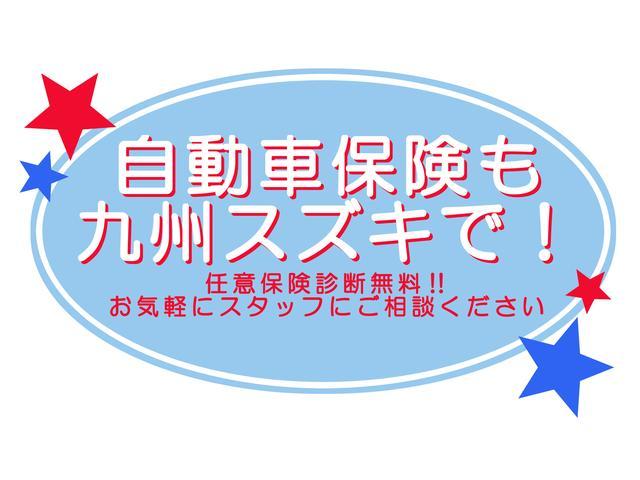 バンディット HYBRID MV MA36S(63枚目)
