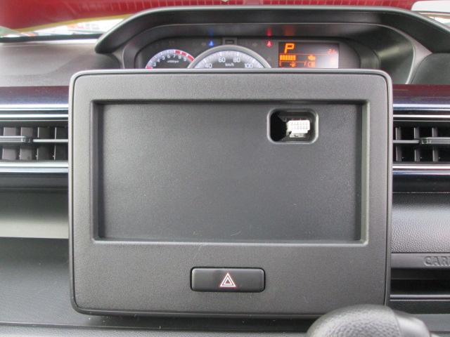 25周年記念車 スズキセーフティサポート装着車 CVT(13枚目)