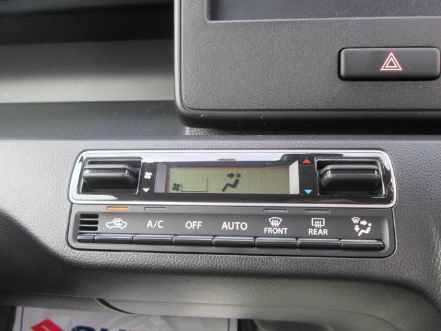 25周年記念車 スズキセーフティサポート装着車 CVT(14枚目)