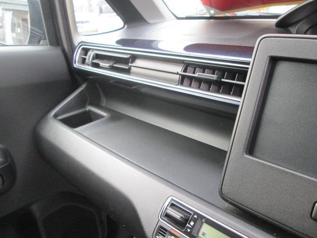 25周年記念車 スズキセーフティサポート装着車 CVT(20枚目)