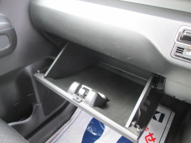 25周年記念車 スズキセーフティサポート装着車 CVT(21枚目)