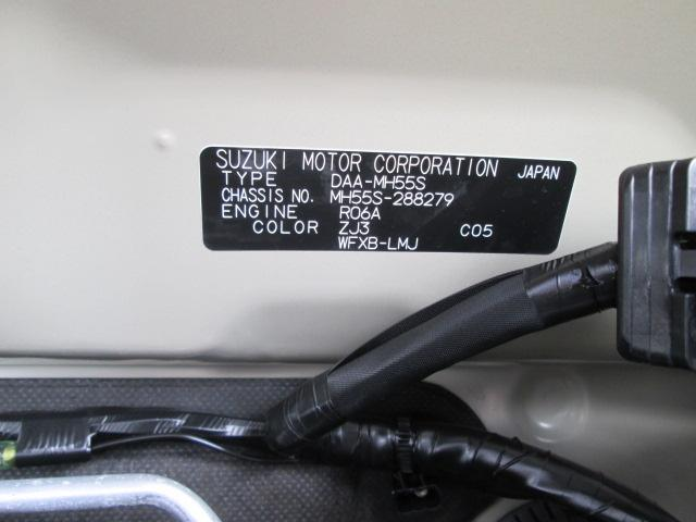 25周年記念車 スズキセーフティサポート装着車 CVT(54枚目)