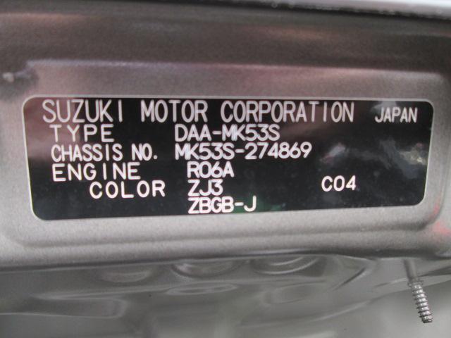 スズキセーフティサポート装着車 フロアマットジュータン装着車(47枚目)