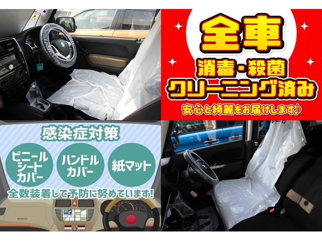 スズキセーフティサポート装着車 フロアマットジュータン装着車(57枚目)