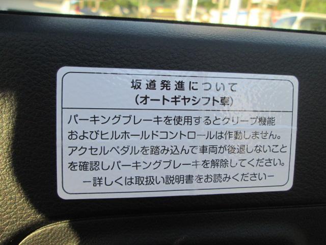 AGS(オートギアシフト)車 純正CDプレイヤー装着車(13枚目)