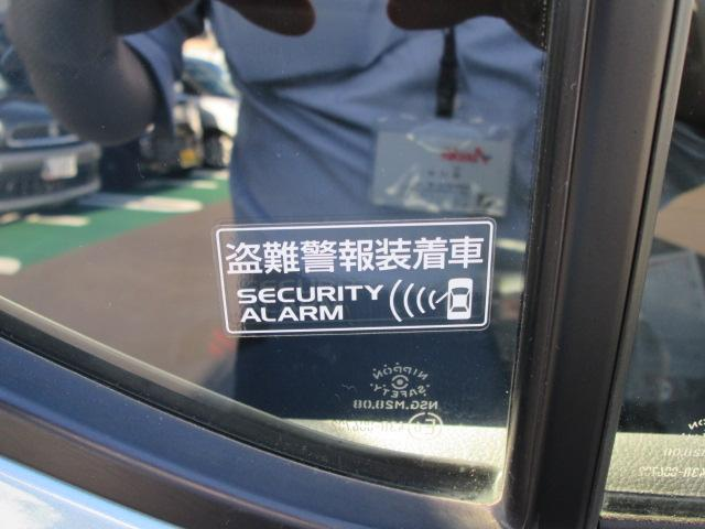 AGS(オートギアシフト)車 純正CDプレイヤー装着車(38枚目)