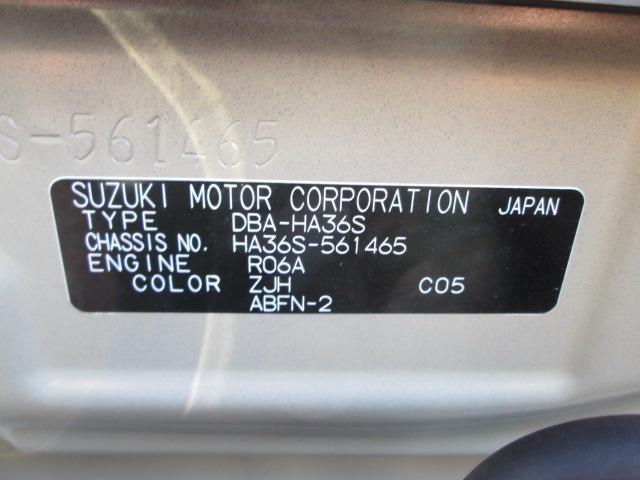 AGS(オートギアシフト)車 純正CDプレイヤー装着車(44枚目)