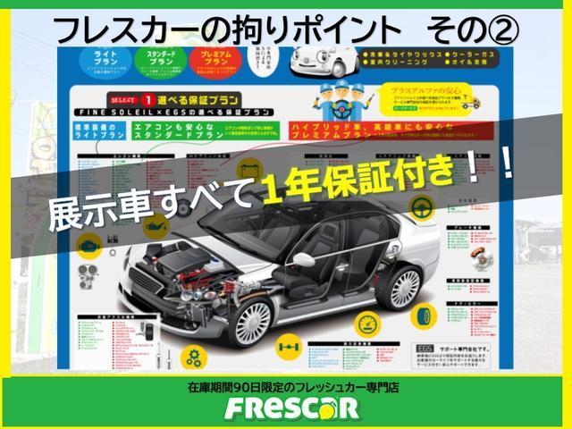 L SA アイドリングストップ/衝突軽減ブレーキ/キーレス/ベンチシート/CD(9枚目)