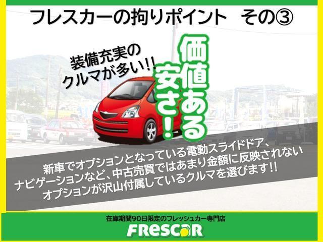 L SA アイドリングストップ/衝突軽減ブレーキ/キーレス/ベンチシート/CD(14枚目)