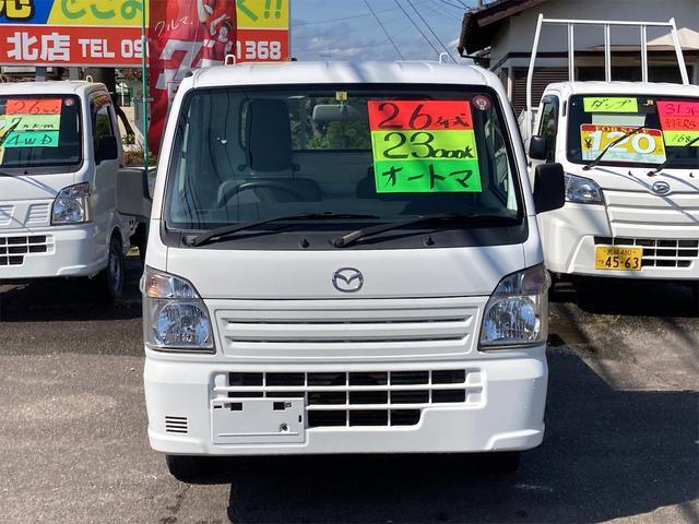 エアコン パワステ オートマ車 車検整備付き 2WD 三方開 軽トラック ホワイト(12枚目)