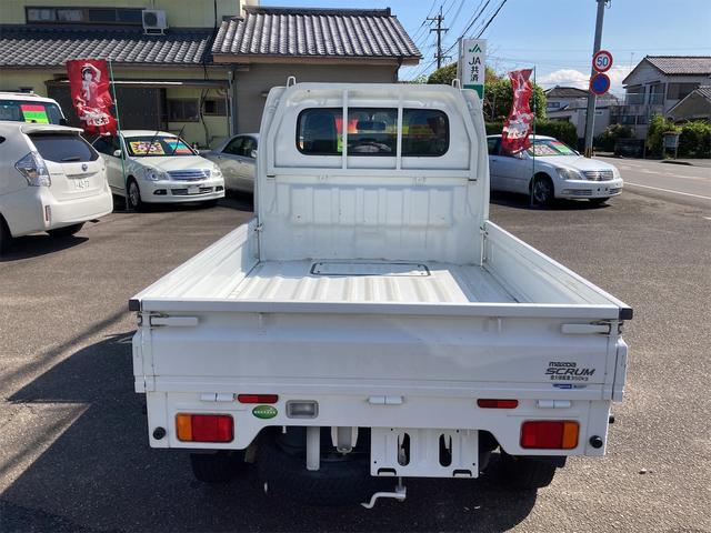 エアコン パワステ オートマ車 車検整備付き 2WD 三方開 軽トラック ホワイト(18枚目)