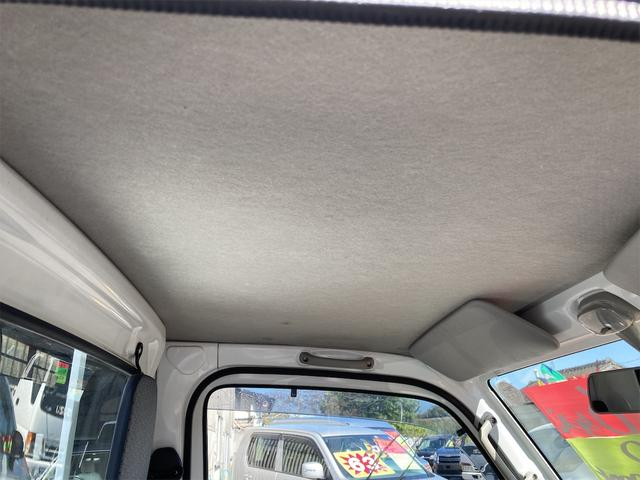 エアコン パワステ オートマ車 車検整備付き 2WD 三方開 軽トラック ホワイト(26枚目)