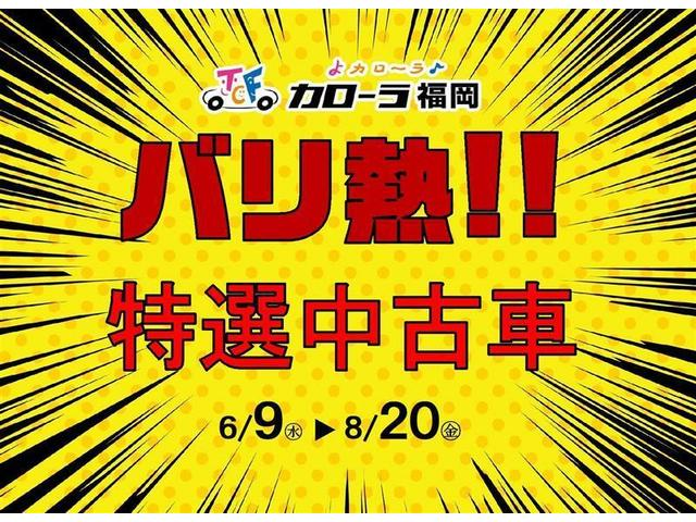 「トヨタ」「カローラツーリング」「ステーションワゴン」「福岡県」の中古車2