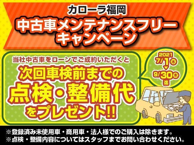 「トヨタ」「カローラツーリング」「ステーションワゴン」「福岡県」の中古車3