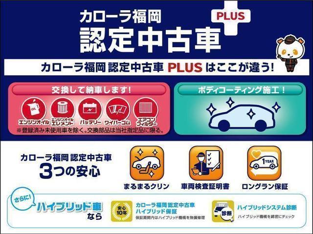 「トヨタ」「カローラツーリング」「ステーションワゴン」「福岡県」の中古車4