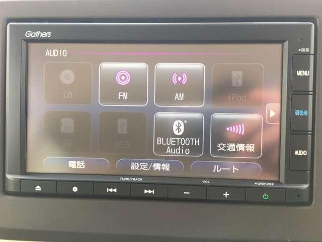 G・Lホンダセンシング 当社デモカー アイスト AC シートヒー 記録簿 ETC付 ナビ LEDヘッド メモリーナビ 横滑り防止装置 スマートキー 盗難防止システム キーフリー CD ABS ベンチシート エアバック(10枚目)