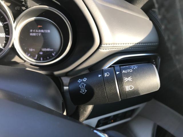 XD Lパッケージ ナビ フルセグ 全方位カメラ Bluetooth USB ドライブレコーダー パワーシート BOSEスピーカー LEDヘッドライト オートライト ステアリングスイッチ オートエアコン 純正AW ETC(38枚目)