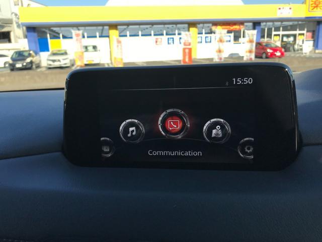 XD Lパッケージ ナビ フルセグ 全方位カメラ Bluetooth USB ドライブレコーダー パワーシート BOSEスピーカー LEDヘッドライト オートライト ステアリングスイッチ オートエアコン 純正AW ETC(39枚目)