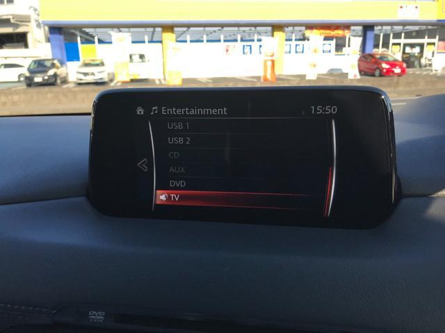 XD Lパッケージ ナビ フルセグ 全方位カメラ Bluetooth USB ドライブレコーダー パワーシート BOSEスピーカー LEDヘッドライト オートライト ステアリングスイッチ オートエアコン 純正AW ETC(42枚目)