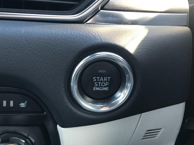 XD Lパッケージ ナビ フルセグ 全方位カメラ Bluetooth USB ドライブレコーダー パワーシート BOSEスピーカー LEDヘッドライト オートライト ステアリングスイッチ オートエアコン 純正AW ETC(43枚目)