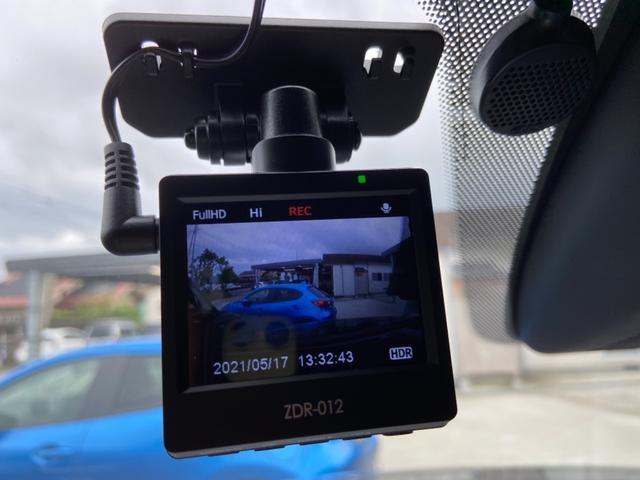 XD Lパッケージ ナビ フルセグ 全方位カメラ Bluetooth USB ドライブレコーダー パワーシート BOSEスピーカー LEDヘッドライト オートライト ステアリングスイッチ オートエアコン 純正AW ETC(48枚目)