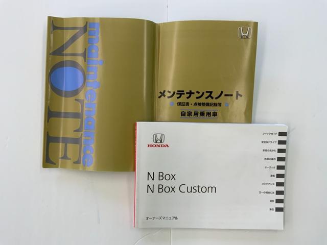 G・Lパッケージ 左側パワースライドドア スマートキー スペアキー KENWOOD DPX-710MD(22枚目)