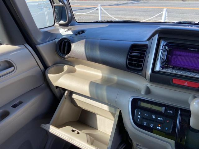 G・Lパッケージ 左側パワースライドドア スマートキー スペアキー KENWOOD DPX-710MD(32枚目)
