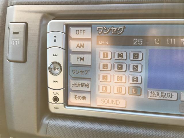 G 7人乗り 3列シート 両側スライドドア ナビ TV CD DVD ETC AW スマートキー フル装備(29枚目)