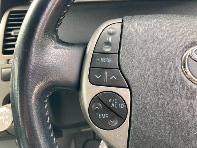 S 10thアニバーサリーエディション オートライト プッシュスタート ETC 純正アルミ フル装備 Wエアバッグ ABS スマートキー ステアリングスイッチ(31枚目)