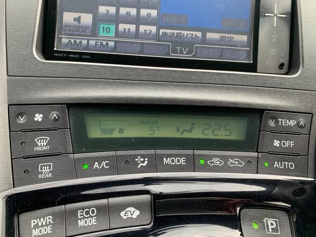 S LEDエディション デイライト付きフルエアロ シートカバー LEDライト コーナーセンサー 革巻きステアリング スマートキー 純正SDフルセグナビ 純正ビルトインETC(27枚目)