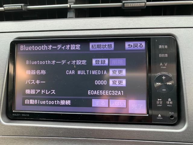 S エイムゲインエアロ・クスコ車高調・WORK19インチAW・純正SDナビ・バックカメラ・スマートキー・ビルトインETC・後期モデル・ブラックインテリア・HIDライト・ステリングスイッチ・オートドアミラー(46枚目)