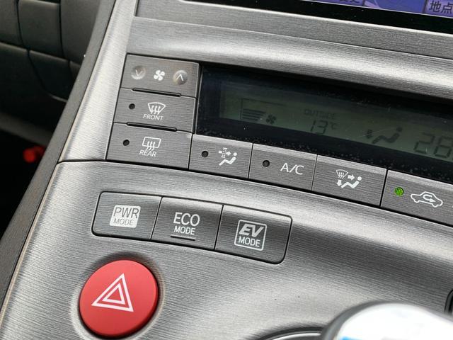 S エイムゲインエアロ・クスコ車高調・WORK19インチAW・純正SDナビ・バックカメラ・スマートキー・ビルトインETC・後期モデル・ブラックインテリア・HIDライト・ステリングスイッチ・オートドアミラー(53枚目)