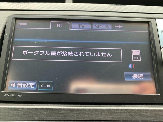 Sツーリングセレクション・G's 専用エアロバンパー・専用インテリア・専用18インチAW・LEDBEAM・HIDライト・ETC・純正HDDナビ・音楽録音・Bluetooth・DVD再生・Bモニター・スマートK・ステアスイッチ・ドラレコ(52枚目)