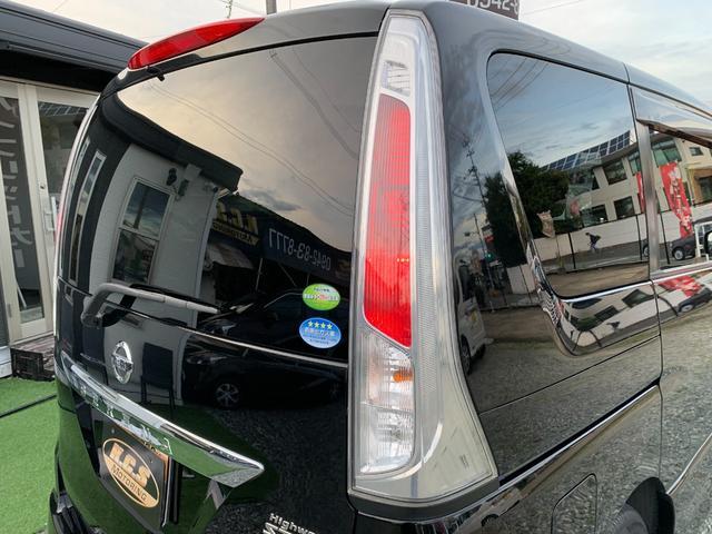 ハイウェイスター Jパッケージ 両側パワースライドドア後席フリップダウンモニター・サイド&バックカメラ・純正SDナビ・Bluetoothオーディオ・フルセグ・DVD再生・インテリキー・キセノンライト・ETC・リヤオートAC・純正AW(20枚目)