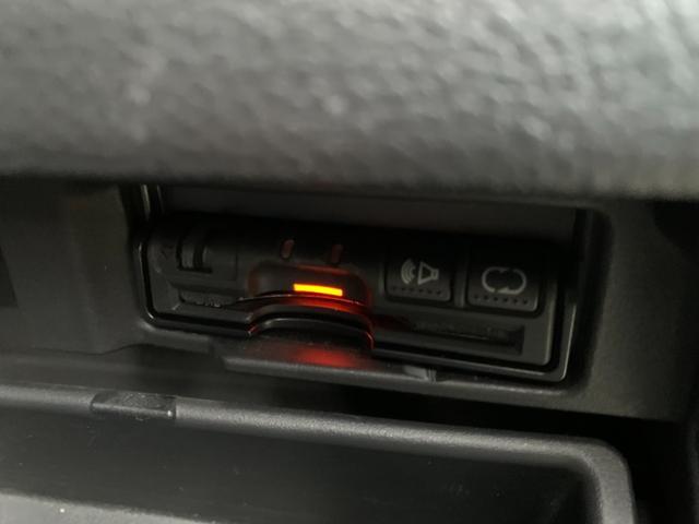 ハイウェイスター Jパッケージ 両側パワースライドドア後席フリップダウンモニター・サイド&バックカメラ・純正SDナビ・Bluetoothオーディオ・フルセグ・DVD再生・インテリキー・キセノンライト・ETC・リヤオートAC・純正AW(24枚目)