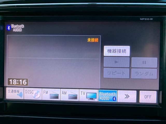 ハイウェイスター Jパッケージ 両側パワースライドドア後席フリップダウンモニター・サイド&バックカメラ・純正SDナビ・Bluetoothオーディオ・フルセグ・DVD再生・インテリキー・キセノンライト・ETC・リヤオートAC・純正AW(60枚目)