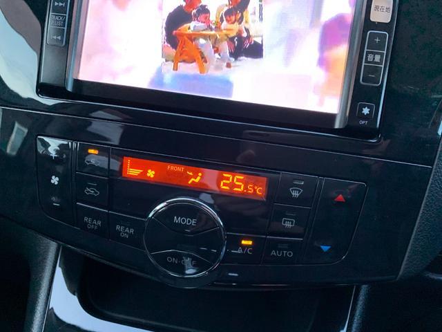 ハイウェイスター Jパッケージ 両側パワースライドドア後席フリップダウンモニター・サイド&バックカメラ・純正SDナビ・Bluetoothオーディオ・フルセグ・DVD再生・インテリキー・キセノンライト・ETC・リヤオートAC・純正AW(65枚目)