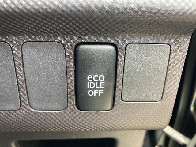 カスタムG HIDヘッドライト 純正エアロ 純正14インチアルミ アイドリングストップ スマートキー オートエアコン 電動格納ドアミラー(3枚目)