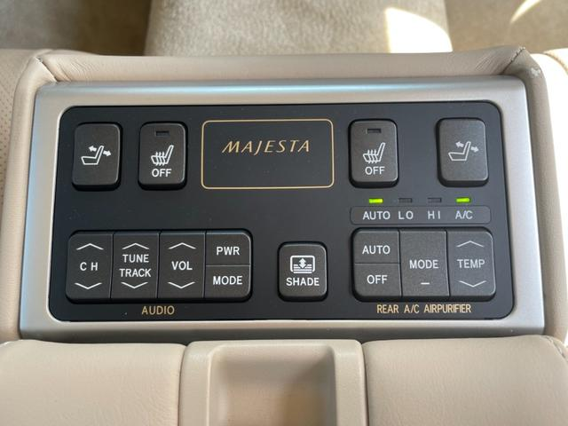 Gタイプ 純正マルチ Bカメラ シートヒーター エアシート スマートキー 電動リアサンシェード ビルトインETC(23枚目)