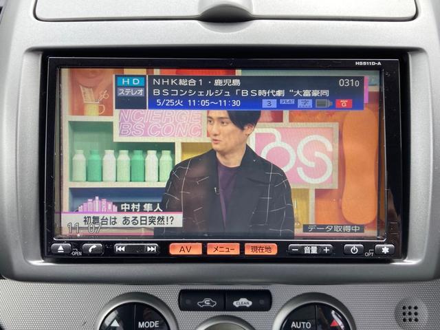 15X SV キーフリー オートエアコン 盗難防止装置 DVD再生 バックカメラ(8枚目)