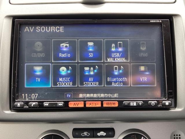 15X SV キーフリー オートエアコン 盗難防止装置 DVD再生 バックカメラ(9枚目)