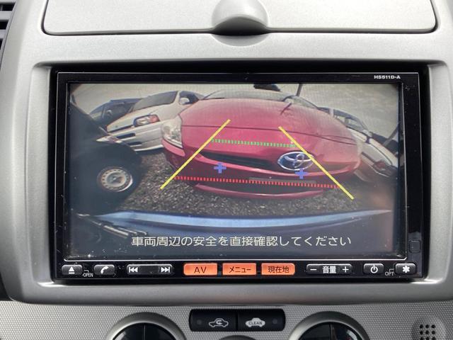 15X SV キーフリー オートエアコン 盗難防止装置 DVD再生 バックカメラ(10枚目)