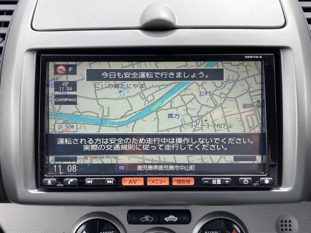 15X SV キーフリー オートエアコン 盗難防止装置 DVD再生 バックカメラ(11枚目)