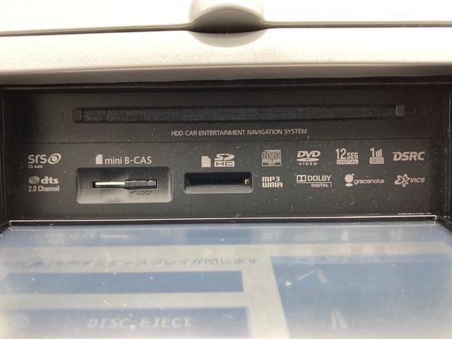 15X SV キーフリー オートエアコン 盗難防止装置 DVD再生 バックカメラ(40枚目)