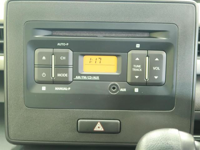 ハイブリッドFX 純正CDオーディオ シートヒーター 禁煙車 アイドリングストップ オートエアコン 電動格納ミラー キーレスエントリー 盗難防止システム 横滑り防止装置(5枚目)