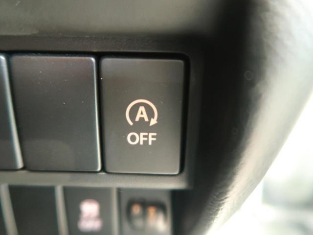 ハイブリッドFX 純正CDオーディオ シートヒーター 禁煙車 アイドリングストップ オートエアコン 電動格納ミラー キーレスエントリー 盗難防止システム 横滑り防止装置(7枚目)