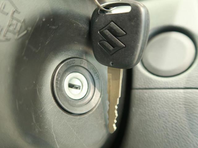 ハイブリッドFX 純正CDオーディオ シートヒーター 禁煙車 アイドリングストップ オートエアコン 電動格納ミラー キーレスエントリー 盗難防止システム 横滑り防止装置(8枚目)